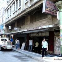 MANTA HARDWARE COMPANY in City of Manila, Metro Manila