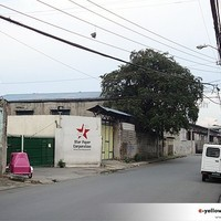 STAR PAPER in Quezon City, Metro Manila - Yellow Pages PH